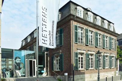 Außenansicht Hetjens - Deutsches Keramikmuseum