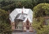 Museum zur Geschichte des Naturschutzes in Deutschland