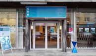 Gerhart-Hauptmann-Haus. Deutsch-osteuropäisches Forum
